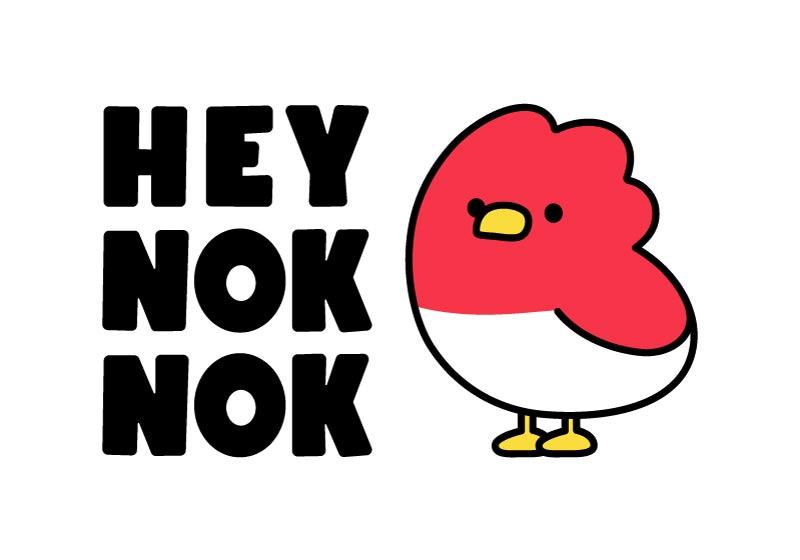 Hey Nok Nok main logo