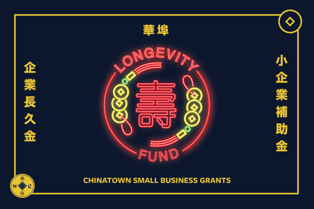 Longevity Fund official graphic